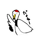 近所の鶴[ツル]さん(個別スタンプ:28)
