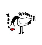 近所の鶴[ツル]さん(個別スタンプ:34)