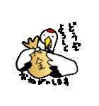 近所の鶴[ツル]さん(個別スタンプ:35)