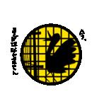 近所の鶴[ツル]さん(個別スタンプ:36)