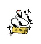 近所の鶴[ツル]さん(個別スタンプ:40)