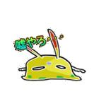 関西弁 うさぎ耳スライムモンスター(個別スタンプ:01)