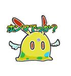 関西弁 うさぎ耳スライムモンスター(個別スタンプ:02)