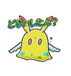関西弁 うさぎ耳スライムモンスター(個別スタンプ:03)