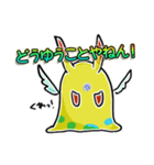 関西弁 うさぎ耳スライムモンスター(個別スタンプ:04)