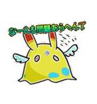 関西弁 うさぎ耳スライムモンスター(個別スタンプ:05)