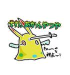 関西弁 うさぎ耳スライムモンスター(個別スタンプ:07)