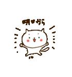 気まぐれシロぷぅ2(個別スタンプ:01)
