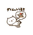 気まぐれシロぷぅ2(個別スタンプ:02)