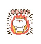 気まぐれシロぷぅ2(個別スタンプ:03)
