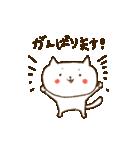 気まぐれシロぷぅ2(個別スタンプ:04)