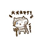 気まぐれシロぷぅ2(個別スタンプ:05)