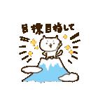 気まぐれシロぷぅ2(個別スタンプ:08)