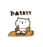気まぐれシロぷぅ2(個別スタンプ:09)