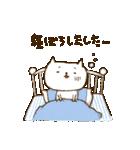 気まぐれシロぷぅ2(個別スタンプ:25)
