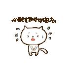 気まぐれシロぷぅ2(個別スタンプ:30)
