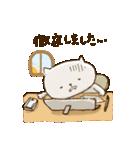 気まぐれシロぷぅ2(個別スタンプ:39)