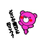 まるくま2(個別スタンプ:01)