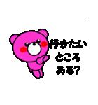 まるくま2(個別スタンプ:02)