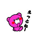 まるくま2(個別スタンプ:03)