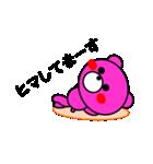 まるくま2(個別スタンプ:04)
