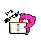 まるくま2(個別スタンプ:05)