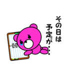 まるくま2(個別スタンプ:06)
