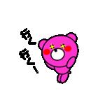 まるくま2(個別スタンプ:08)