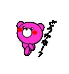まるくま2(個別スタンプ:09)