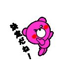 まるくま2(個別スタンプ:10)