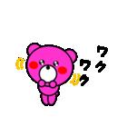 まるくま2(個別スタンプ:11)