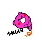 まるくま2(個別スタンプ:12)