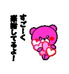 まるくま2(個別スタンプ:13)
