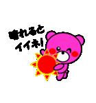 まるくま2(個別スタンプ:14)