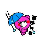 まるくま2(個別スタンプ:15)