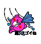 まるくま2(個別スタンプ:16)