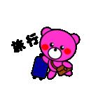 まるくま2(個別スタンプ:17)