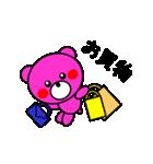 まるくま2(個別スタンプ:18)