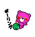 まるくま2(個別スタンプ:19)