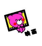 まるくま2(個別スタンプ:20)
