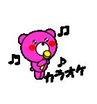 まるくま2(個別スタンプ:21)