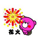 まるくま2(個別スタンプ:26)