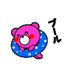 まるくま2(個別スタンプ:27)
