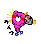 まるくま2(個別スタンプ:28)