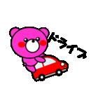 まるくま2(個別スタンプ:29)
