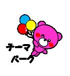 まるくま2(個別スタンプ:30)