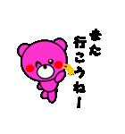 まるくま2(個別スタンプ:31)