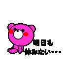 まるくま2(個別スタンプ:32)