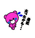 まるくま2(個別スタンプ:33)