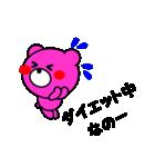 まるくま2(個別スタンプ:34)
